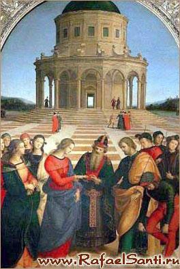 Евангелие От Марии Магдалины Аудиокнига