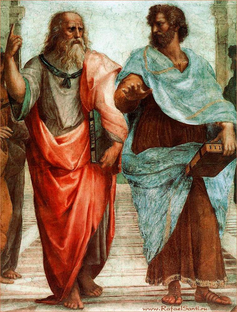 Картинки по запросу картина рафаэля философы